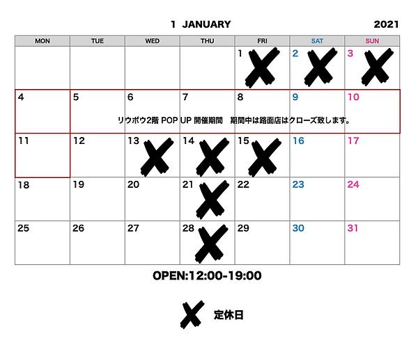 スクリーンショット 2021-01-09 11.57.03.png