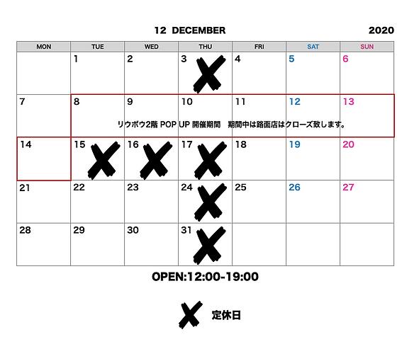スクリーンショット 2020-11-25 16.31.27.png