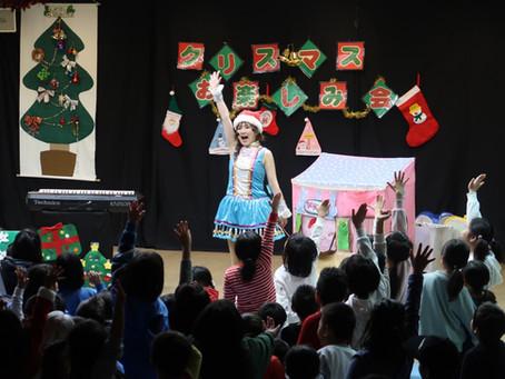 地域親子と小学生が参加。お楽しみ会へ出張、クリスマス会。