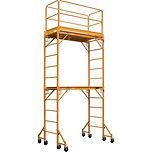 scaffold, scaffolding, equipment, rental, tool, shelby, twp, utica, washington,