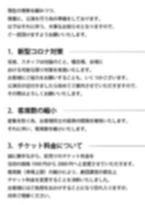 スクリーンショット (48).png