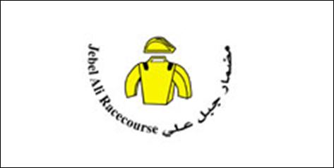 09-Jebel Ali
