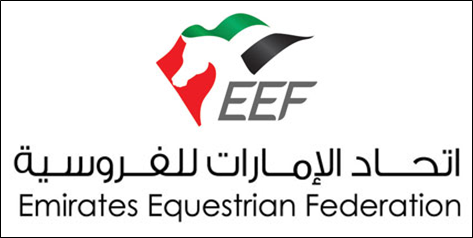 14-Emirates Equestrian Federation