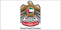 36-UAE Embassy