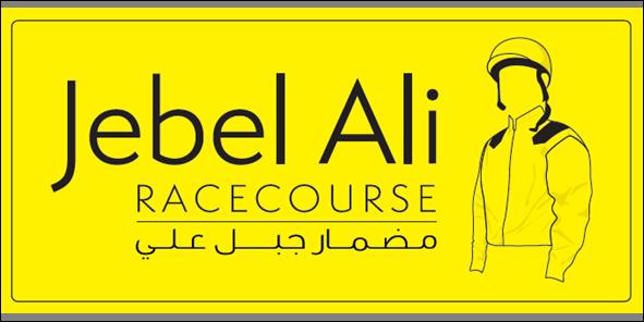 37-Jebel Ali