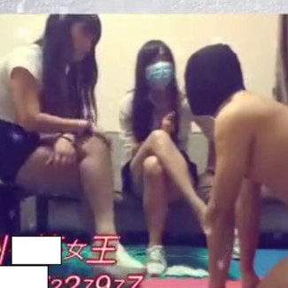 Double Domination by Gorgeous Chinese Guangzhou Mistresses 广州双女S调教贱狗畜牲男m