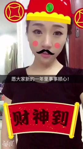 Beautiful Goddess Yan Yan - Part 5