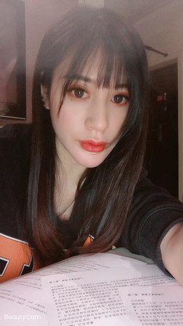 Mistress Xianjian