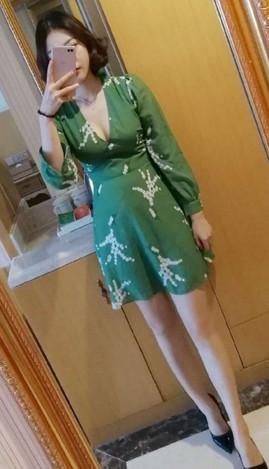 Mistress Nanfeng