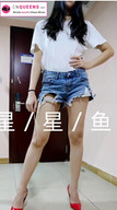 xingyu-gz32.jpg