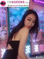 Xuewang6.jpg