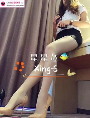 xingyu-gz24.jpg