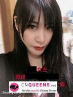 Xianjian43.jpg