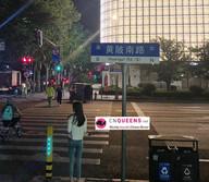 Jianghan9.jpg