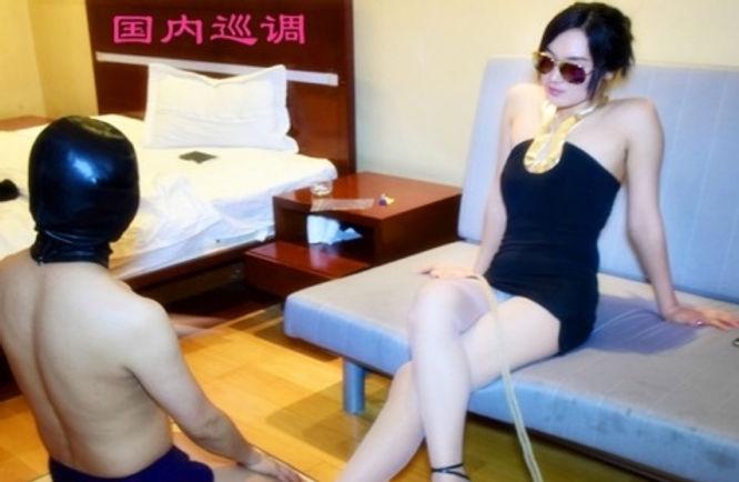 Mistress Yema - Changsha