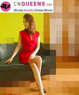 youjin-sh25.jpg