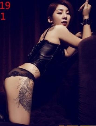 Mistress Fengqing (Beijing)
