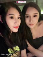 Xianjian3.jpg
