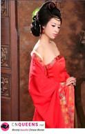 Xianjian20.jpg