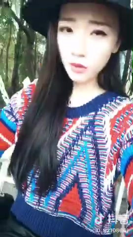 Beautiful Goddess Yan Yan - Part 4