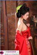 Xianjian21.jpg