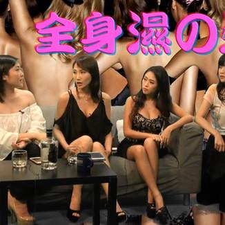 4 Hong Kong Queens discuss their SM experiences 四位香港女王一起谈论SM调教经验,脚下有贱狗躺着舔脚