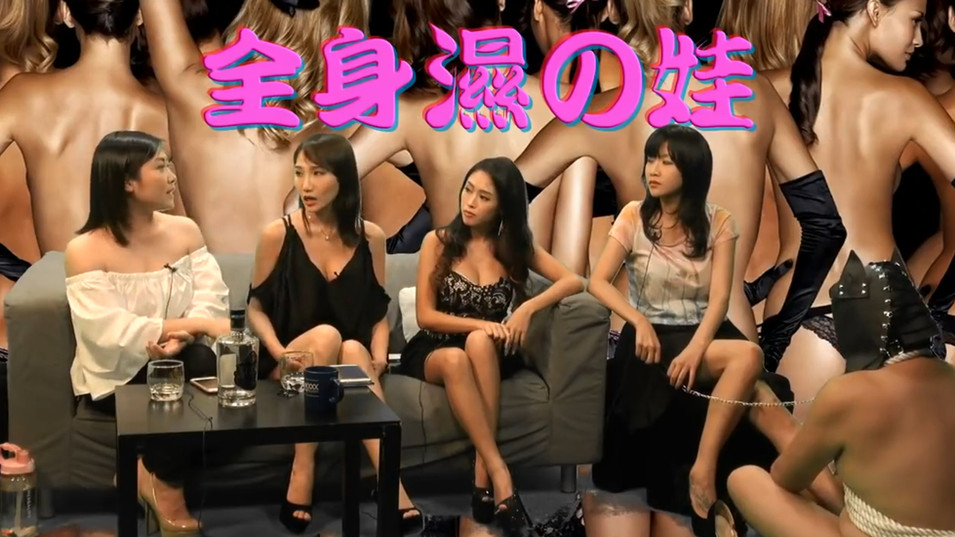 4 Hong Kong Queens discuss their SM experiences
