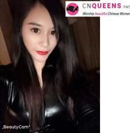 Xianjian16.jpg