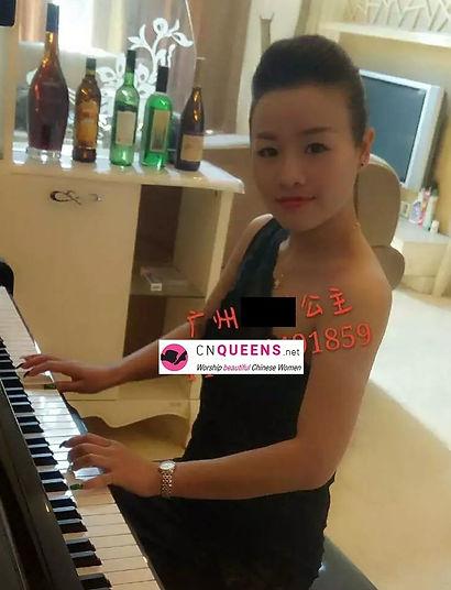 Mistress Jiao Jiao (Guangzhou)
