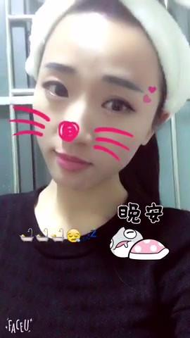 Beautiful Goddess Yan Yan - Part 3