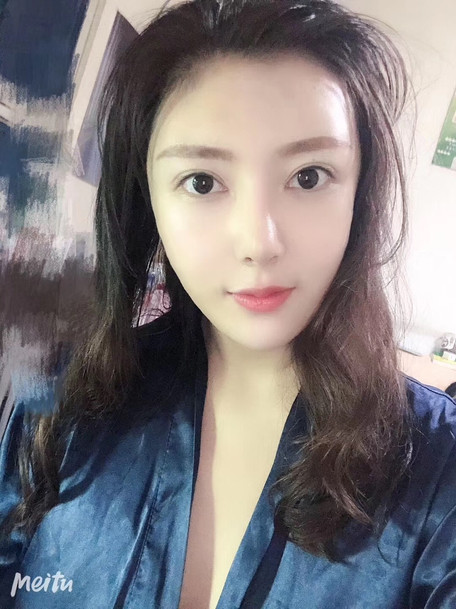 Mistress Shan Shan