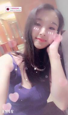 MS. Yun-GZ7.jpg