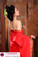 Xianjian27.jpg