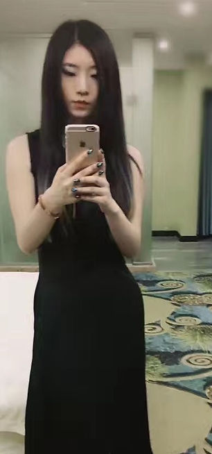Mistress Dieyao (Chongqing)