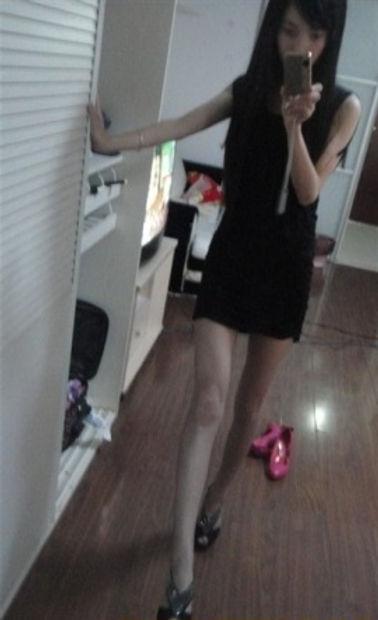 Mistress Meihuo - Beijing