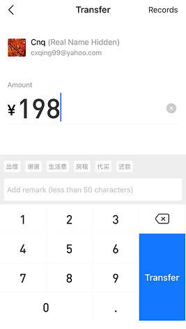 Alipay Payment Instructions 4.png