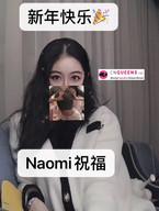 Naomi10.jpg