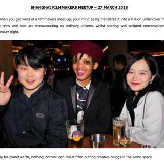 Shanghai Filmmakers Meetup
