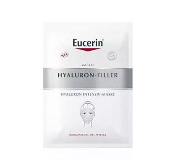 Hyaluron-Filler Maske Intensiv Btl 4 Stk.
