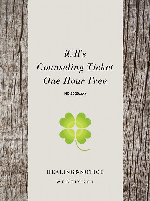 iCR'sカウンセリングチケット