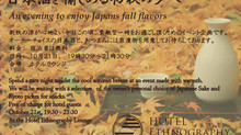 An evening to Enjoy Japanese Fall Flavors