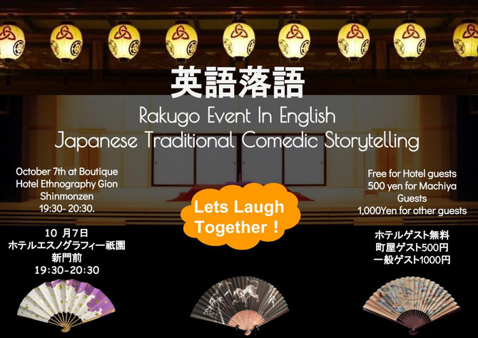 Lets laugh together !
