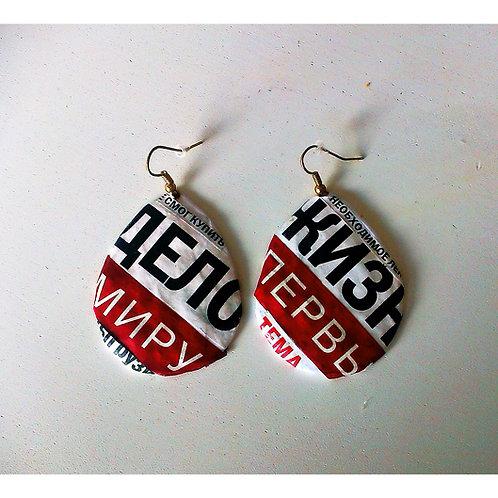 """earrings """"Delo Mira"""""""