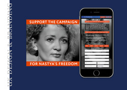 Human Rights campaigns