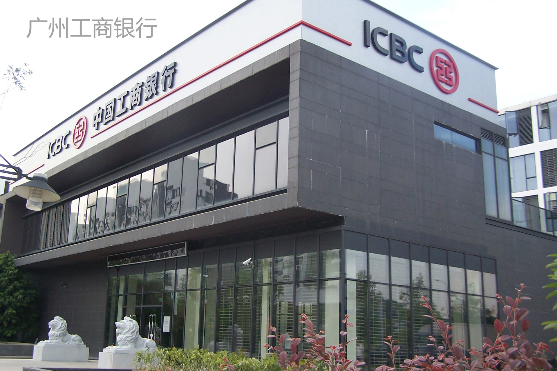 Bank of ICBC