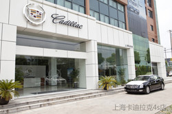 Cadillac Shanghai