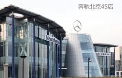 Mercedes Beijing
