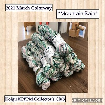 Koigu KPPPM Collector's Club