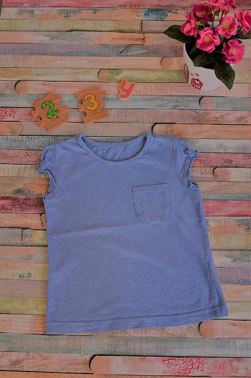 Simple T shirt