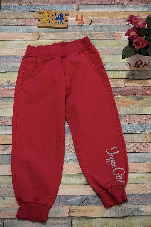 Joyce Girls Sport Trousers 3-4 Years Old
